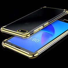 Huawei Enjoy 8e Lite用極薄ソフトケース シリコンケース 耐衝撃 全面保護 クリア透明 H01 ファーウェイ ゴールド