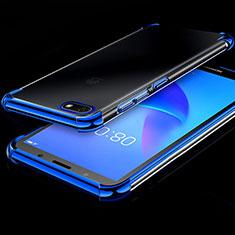 Huawei Enjoy 8e Lite用極薄ソフトケース シリコンケース 耐衝撃 全面保護 クリア透明 H01 ファーウェイ ネイビー