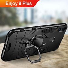 Huawei Enjoy 9 Plus用ハイブリットバンパーケース スタンド プラスチック 兼シリコーン ファーウェイ ブラック