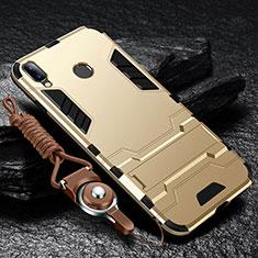 Huawei Enjoy 9 Plus用ハイブリットバンパーケース スタンド プラスチック 兼シリコーン カバー ファーウェイ ゴールド