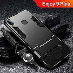 Huawei Enjoy 9 Plus用ハイブリットバンパーケース スタンド プラスチック 兼シリコーン カバー ファーウェイ ブラック
