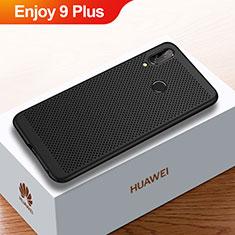 Huawei Enjoy 9 Plus用ハードケース プラスチック メッシュ デザイン カバー ファーウェイ ブラック