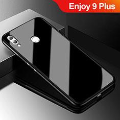 Huawei Enjoy 9 Plus用ハイブリットバンパーケース プラスチック 鏡面 カバー ファーウェイ ブラック