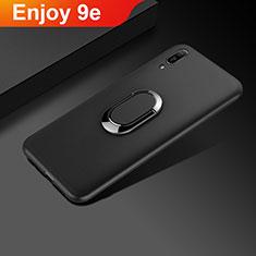 Huawei Enjoy 9e用極薄ソフトケース シリコンケース 耐衝撃 全面保護 S01 ファーウェイ ブラック