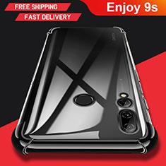 Huawei Enjoy 9s用極薄ソフトケース シリコンケース 耐衝撃 全面保護 クリア透明 カバー ファーウェイ クリア