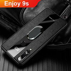 Huawei Enjoy 9s用シリコンケース ソフトタッチラバー レザー柄 ファーウェイ ブラック