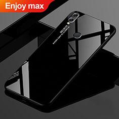 Huawei Enjoy Max用ハイブリットバンパーケース プラスチック 鏡面 虹 グラデーション 勾配色 カバー ファーウェイ ブラック