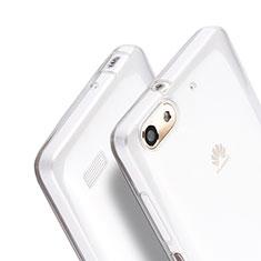 Huawei G Play Mini用極薄ソフトケース シリコンケース 耐衝撃 全面保護 クリア透明 ファーウェイ クリア