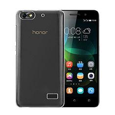 Huawei G Play Mini用ハードケース クリスタル クリア透明 ファーウェイ クリア