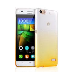 Huawei G Play Mini用極薄ソフトケース グラデーション 勾配色 クリア透明 ファーウェイ イエロー