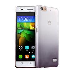 Huawei G Play Mini用極薄ソフトケース グラデーション 勾配色 クリア透明 ファーウェイ グレー