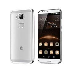 Huawei G8用ハイブリットバンパーケース クリア透明 プラスチック ファーウェイ シルバー