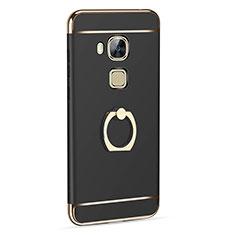 Huawei G8用ケース 高級感 手触り良い アルミメタル 製の金属製 アンド指輪 ファーウェイ ブラック