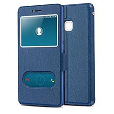 Huawei G9 Lite用手帳型 レザーケース スタンド L01 ファーウェイ ネイビー