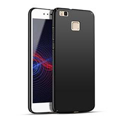 Huawei G9 Lite用ハードケース プラスチック 質感もマット M04 ファーウェイ ブラック