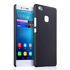 Huawei G9 Lite用ハードケース プラスチック 質感もマット ファーウェイ ブラック
