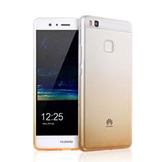 Huawei G9 Lite用極薄ソフトケース グラデーション 勾配色 クリア透明 ファーウェイ イエロー