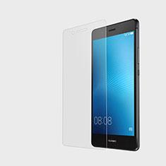 Huawei G9 Lite用強化ガラス 液晶保護フィルム T02 ファーウェイ クリア