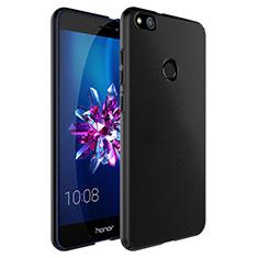 Huawei GR3 (2017)用ハードケース プラスチック 質感もマット アンド指輪 ファーウェイ ブラック