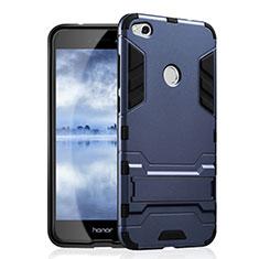 Huawei GR3 (2017)用ハイブリットバンパーケース スタンド プラスチック 兼シリコーン ファーウェイ ネイビー