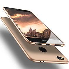Huawei GR3 (2017)用極薄ソフトケース シリコンケース 耐衝撃 全面保護 S02 ファーウェイ ゴールド