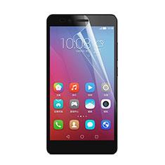 Huawei GR5用高光沢 液晶保護フィルム ファーウェイ クリア