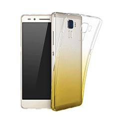Huawei GT3用極薄ソフトケース グラデーション 勾配色 クリア透明 ファーウェイ イエロー
