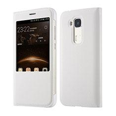 Huawei GX8用手帳型 レザーケース ファーウェイ ホワイト