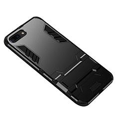 Huawei Honor 10用ハイブリットバンパーケース スタンド プラスチック 兼シリコーン ファーウェイ ブラック