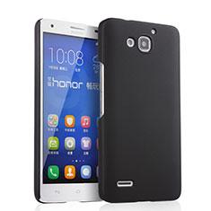 Huawei Honor 3X G750用ハードケース プラスチック 質感もマット ファーウェイ ブラック