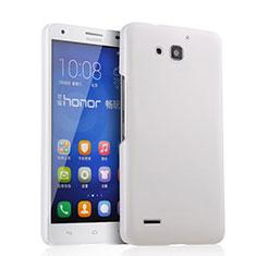 Huawei Honor 3X G750用ハードケース プラスチック 質感もマット ファーウェイ ホワイト