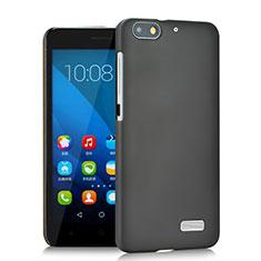 Huawei Honor 4C用ハードケース プラスチック 質感もマット ファーウェイ グレー
