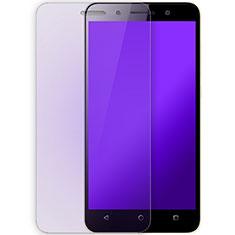 Huawei Honor 4X用強化ガラス 液晶保護フィルム T02 ファーウェイ クリア