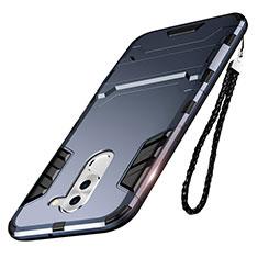 Huawei Honor 6X用ハイブリットバンパーケース スタンド プラスチック 兼シリコーン ファーウェイ ネイビー