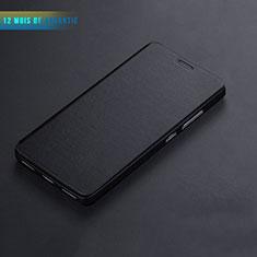 Huawei Honor 7用手帳型 レザーケース スタンド L01 ファーウェイ ブラック