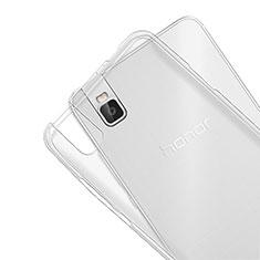Huawei Honor 7i shot X用極薄ソフトケース シリコンケース 耐衝撃 全面保護 クリア透明 T07 ファーウェイ クリア
