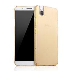 Huawei Honor 7i shot X用ハードケース プラスチック 質感もマット ファーウェイ ゴールド