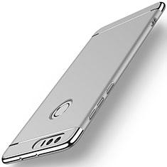 Huawei Honor 8用ケース 高級感 手触り良い メタル兼プラスチック バンパー ファーウェイ シルバー