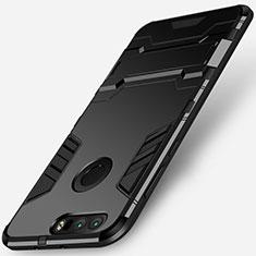Huawei Honor 8用ハイブリットバンパーケース スタンド プラスチック 兼シリコーン ファーウェイ ブラック