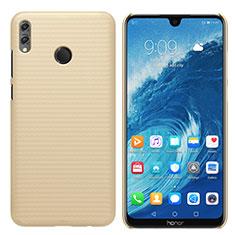 Huawei Honor 8X Max用ハードケース プラスチック 質感もマット ファーウェイ ゴールド