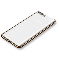 Huawei Honor 9用極薄ソフトケース シリコンケース 耐衝撃 全面保護 S11 ファーウェイ ホワイト