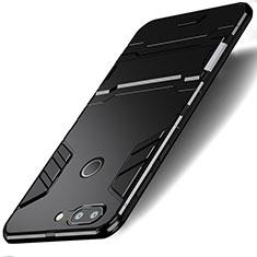 Huawei Honor 9 Lite用ハイブリットバンパーケース スタンド プラスチック 兼シリコーン ファーウェイ ブラック