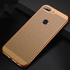 Huawei Honor 9 Lite用ハードケース プラスチック メッシュ デザイン カバー ファーウェイ ゴールド