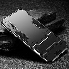 Huawei Honor 9X用ハイブリットバンパーケース スタンド プラスチック 兼シリコーン カバー ファーウェイ ブラック
