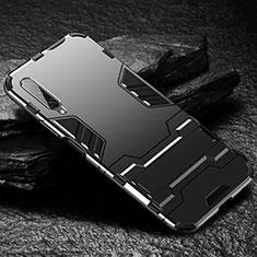 Huawei Honor 9X Pro用ハイブリットバンパーケース スタンド プラスチック 兼シリコーン カバー ファーウェイ ブラック