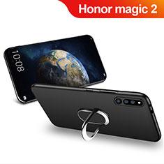 Huawei Honor Magic 2用極薄ソフトケース シリコンケース 耐衝撃 全面保護 アンド指輪 マグネット式 ファーウェイ ブラック