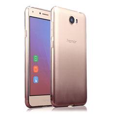 Huawei Honor Play 5用極薄ソフトケース グラデーション 勾配色 クリア透明 ファーウェイ グレー