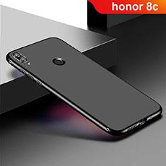 Huawei Honor Play 8C用極薄ソフトケース シリコンケース 耐衝撃 全面保護 S01 ファーウェイ ブラック