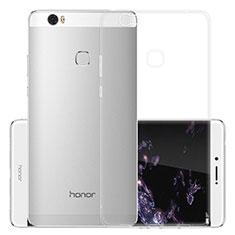 Huawei Honor V8 Max用極薄ソフトケース シリコンケース 耐衝撃 全面保護 クリア透明 ファーウェイ クリア