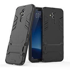 Huawei Maimang 7用ハイブリットバンパーケース スタンド プラスチック 兼シリコーン ファーウェイ ブラック